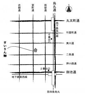 さいりん館地図